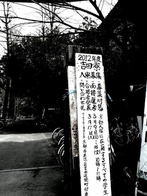 Feb_28_2012_249